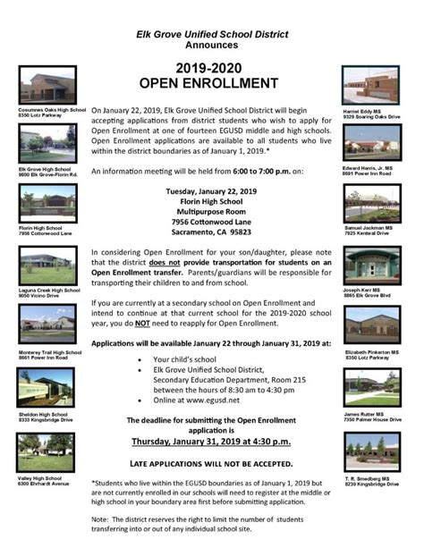 school year open enrollment ellen feickert elementary school