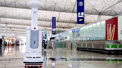 Hong Kong Using Robots to Kill Virus at Airport - Robot News