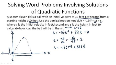 using quadratic equations to solve problems ck 12 foundation