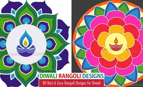 diwali greeting cards webneelcom