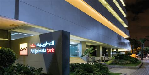 siege de attijariwafa bank casablanca attijariwafa bank hausse de 3 6 du produit bancaire