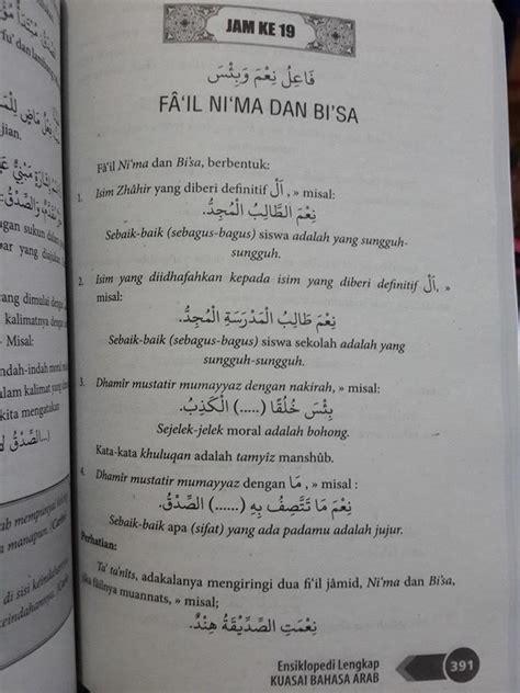 buku al basith ensiklopedi lengkap kuasai bahasa arab