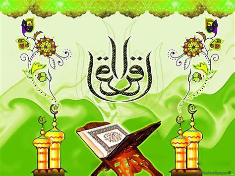 Islamic Animated Wallpapers - islamic wallpapers hd 2017 183