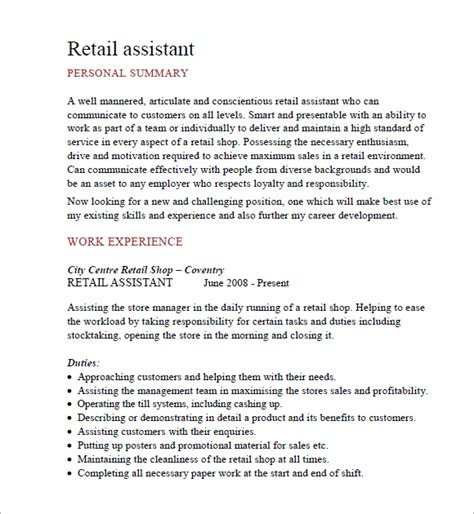 10 retail resume template free word excel pdf