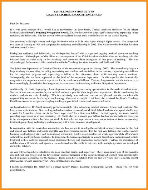 letter  nomination  award memo