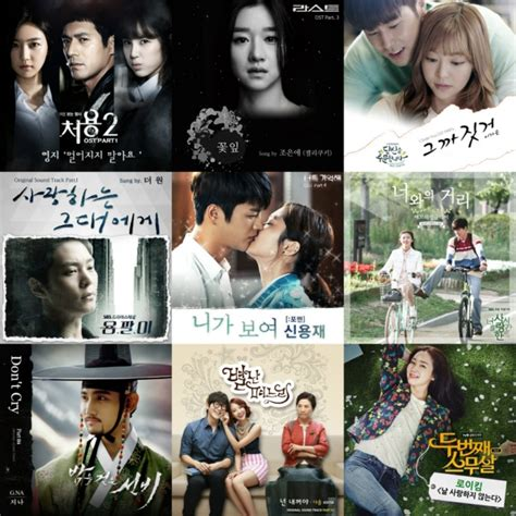 drama fans org index korean drama 8tracks radio korean drama ost 2 449 songs free and