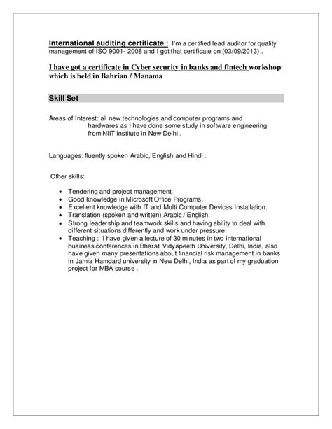Ccie Resume Pdf by Cv Skill Set Ideas Cv Haris Sanahuja 2016 Cv Template Of