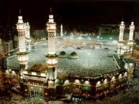 Islam Religion Introduction, Intro of Islam Religion ...