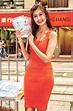 不留戀娛樂圈 趙哲妤明年移民新加坡 - 20200625 - 娛樂 - 每日明報 - 明報新聞網
