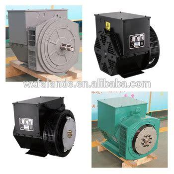 fldc ac synchronous brushless alternator generator kva buy generatorkva alternator
