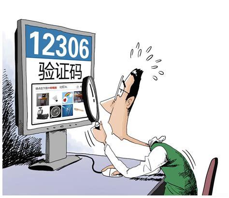 12306人工服务电话12306有人工回答的服务吗?