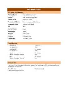Resume Biodata Exle by Best 25 Biodata Format Ideas On Professional Resume Sles Resume Format And Free