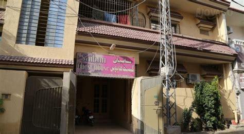 saibaan guest house hotel  hyderabad pakistan price