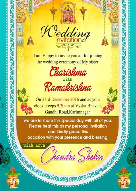 indian wedding invitation wordings psd template