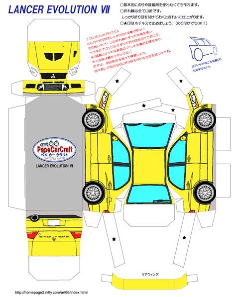 papercraft de autos deportivos hazlo tu mismo taringa