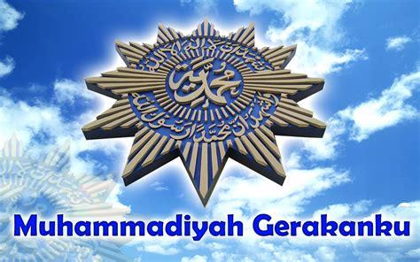 Download : Wallpaper Muhammadiyah Utk Dekstop ~ Ikatan