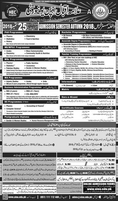 aiou ba admission form aiou autumn admission 2018 allama iqbal open university