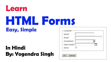 how to create html forms tutorial