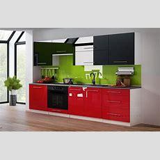 Kaufexpert  Küchenzeile Linda Schwarzrot Hochglanz 260