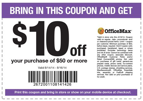 Office Depot Coupons Printable 2015 by Officemax Print Center Coupon Cinemark Tinseltown El