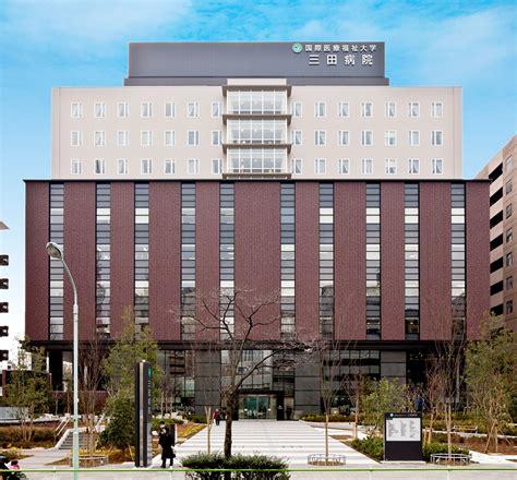 国際 医療 福祉 大学 成田 病院