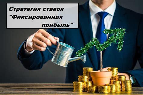 1хбет бонусы stavka ru