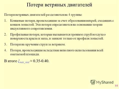 Московский государственный технический университет