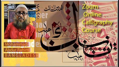zoom  calligraphy class  youtube