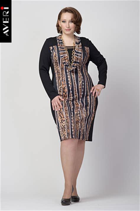 Длинные вечерние платья больших размеров более 510 моделей купить от 365 руб в Москве на