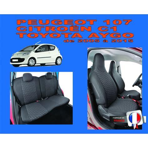 housse siege voiture sur mesure housse de siège auto sur mesure privilège pour voiture
