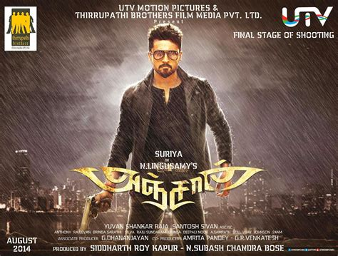 A remake of the malayalam film charlie (2015) by martin prakkat, the film stars madhavan, shraddha srinath and. Anjaan Firstlook Posters Wallpapers in HD - Actor Surya Masss Movie First look Trailers Teaser ...