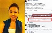 李婉鈺罵網友 大嗆:放乾淨你的臭嘴! - 華視新聞網