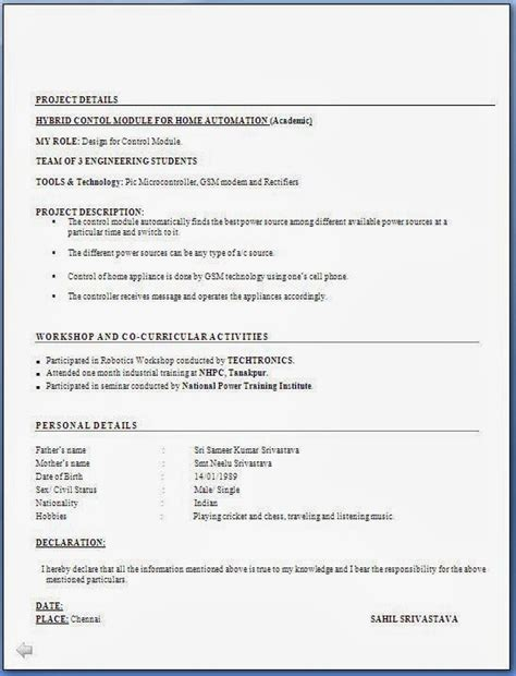 Format Of Curriculum Vitae Pdf by Templates Curricula Vitaersums Curriculum Vitae