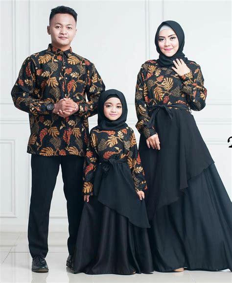 Baju Dress Wanita Ayumi Terbaru foto baju batik model baju terbaru 2019