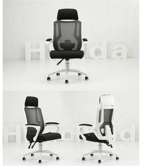 bureau en gros chaise de bureau achetez en gros chaise de bureau ergonomique en ligne à
