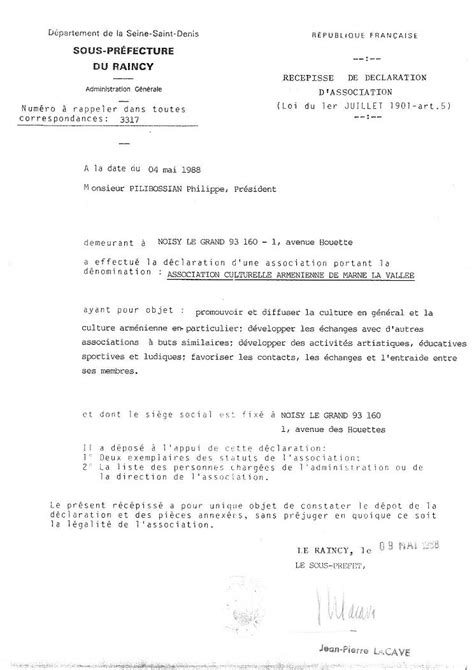 sous prefecture de raincy bureau des etrangers acam renseignements sur l 39 association