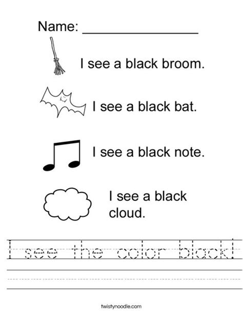 black worksheet i see the color black worksheet twisty noodle