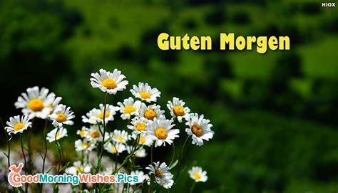 good morning  german images  pics