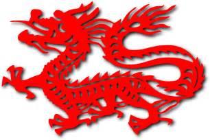 Chinese Dragon Clip Art