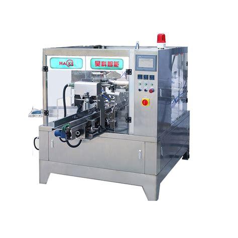 hkgb bag feeding granule packaging machine anhui haoke intelligent equipment