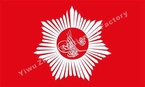 Ottoman Sultan Imperial Flag 150x90cm 3x5ft Office