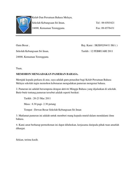 surat rasmi jemputan mengadakan pameran nice info