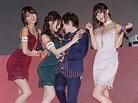快點TV - 高橋聖子、相澤南、椎名空、夏木安梨重量級女優來台!共同發願籲日本重視平權議題 | Facebook