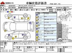 Suzuki Wagon R Engine Diagram
