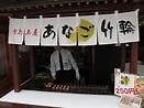 20130625 日本山陰山陽四國古湯~宮島@pingwu的新聞台 PChome 個人新聞台