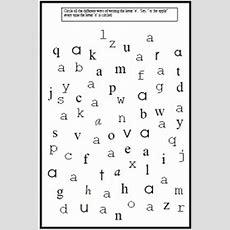 Multisensory Reading Program Level One  Cracking The Abc Code