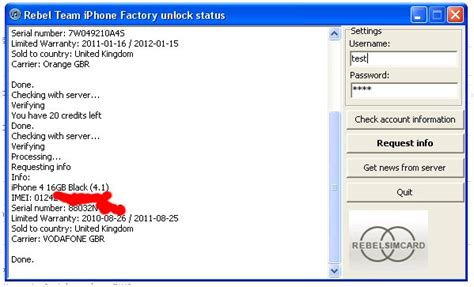 iphone unlock code searchitfast image code for iphone 4