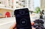 夠快夠爽都要有覆蓋!簡介香港各家流動網絡商5G網絡覆蓋 - MobileMagazine