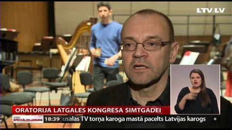 Oratorija Latgales kongresa simtgadei - YouTube
