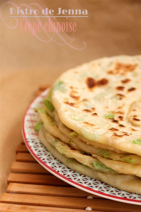 cuisine chinoi crêpe chinoise mille et une saveurs cuisine chinoise